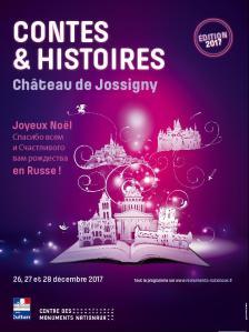 conte de noel_jossigny_2017_www.serrisinfos.fr