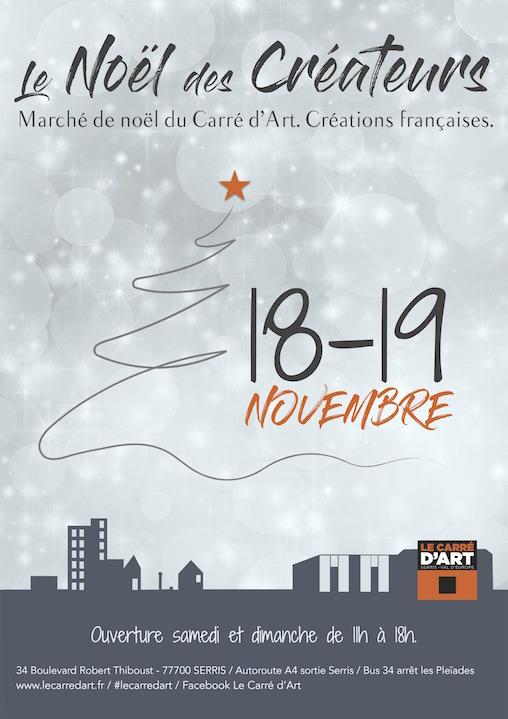 Le Noël des créateurs_carré-d-art-Serris_18nov2017_affiche_www.serrisinfos.fr